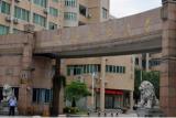 L.DOCTOR in Minnan Normal University