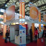 2012 East China Fair