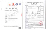 Human Hair Certification