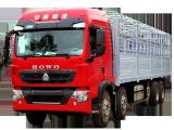 China truck HOWO A7 cargo truck 8x4, 12 wheel cargo truck price