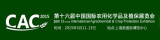 16th China International Agrochemical & Protection Exhibition
