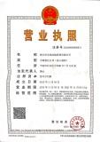 Zhejiang Huayi Supply Chain Management Co., Ltd.