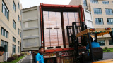 loanding container