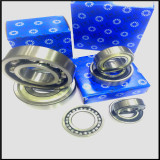 IKC Ball Bearing