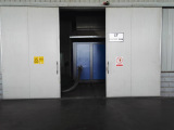 Stationary screw air compressor Test Room