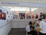 black garlic Exhibition
