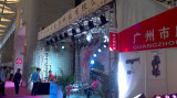 Shanghai lighting Exhibition