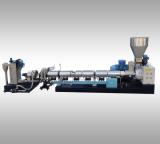 single screw extruder pelletizing production machine