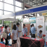 The 11th CHINA-ASEAN EXPO in Nanning,China
