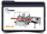 ZHLD-1632P Full-automatic Perfume Filling &Capping Machine