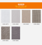 CREATEKING PVC 300/400/600mm Wall Panel Color Cloth Series