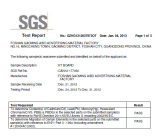 RoHS / EN71 test report from SGS for foam board