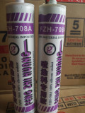 FZH708 spray silicone sealant