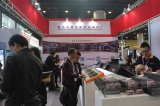 2016 Guangzhou Pro Light+Sound Fair