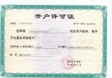 Bank Information