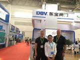 UK Customer-DBV Exhibition