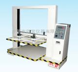Digital Corrugated Carton Testing Equipment