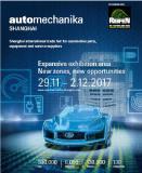 HUIHAI will participate in Automechanika Shanghai 2017