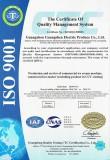 ISO 9001 certificate of ice cream machine