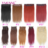 Different color clip in hair extensions