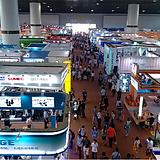 113th China Import and Export Fair
