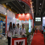 2012 Guangzhou wire&cable Exhibition