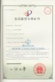 Patent (Aluminium Tray Body)