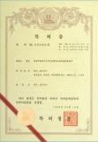 Patent_Korea