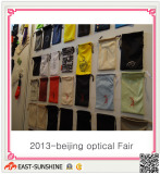 optical fair-7