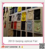 optical fair-7