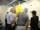 Wolf-Guard Security Hi-Tech Company Successfully HK Exhibition on 2010