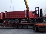 howo dump truck loading by FLAT RACK .