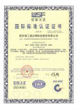 ISO CERTIFICATE _ ISO14001