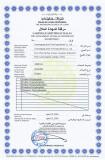 HALAH certification
