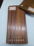 wood grain 008