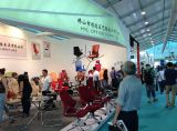 Canton Furniture Fair