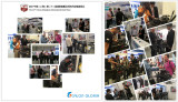 Calon Gloria in 22th China International Boat Show/EXPO in China---Outboard motor first show [