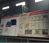 GOOD FACTORY CULTURE RESULT in GOOD QUALITY PRODUCT