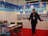Trade Show in 2011