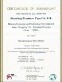 Steel Wheel Certificate