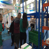 The 2nd Inernational Logistics Exhibition