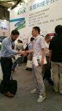 2016 Shanghai KNX fair