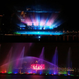 Malaysia putrajaya lake musical fountain