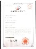 Patent B 02