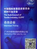MEMBER Firms of The Sub-Council of Textile Industry, CCPIT