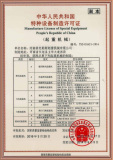 Heavy door bridge mechanism construction permit