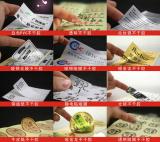 adhesive sticker / label / barcode sticker / closure tips