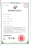 Certificate of mold