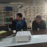 Technical Personnel Meeting