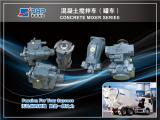 concrete mixture pump and parts